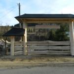 Constructii Cabane Sucevita  (13)